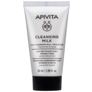 APIVITA MINI CLEAN MILK 3 EN 1 50 ML