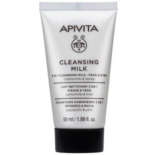 APIVITA MINI CLEAN MILK 3 EN 1 50 ML